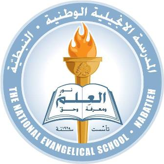 www.facebook.com/pages/The-National-Evangelical-School-in-Nabatieh-NESN-2013/360779647401941