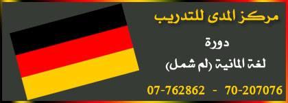 nabatieh.org/news.php?go=fullnews&newsid=367