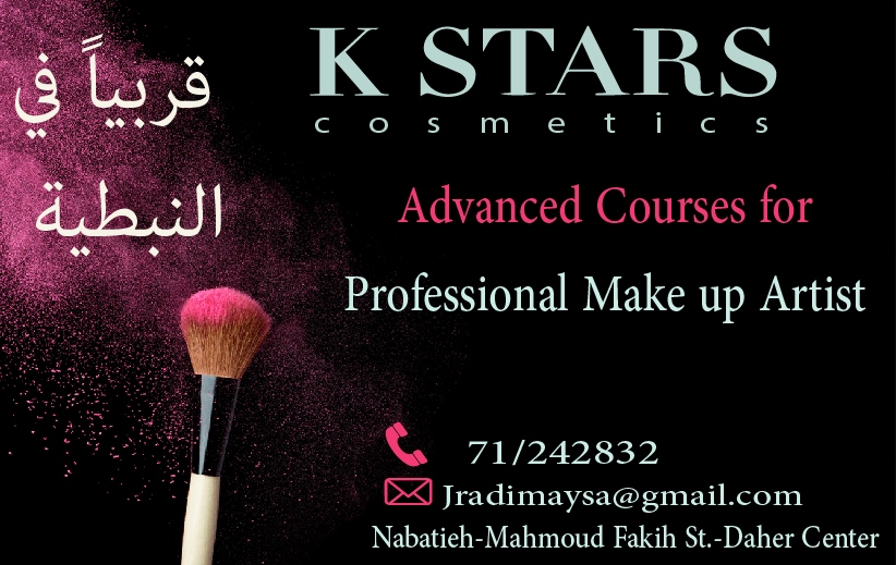www.facebook.com/K-stars-professional-make-up-nabatieh-725425157593120