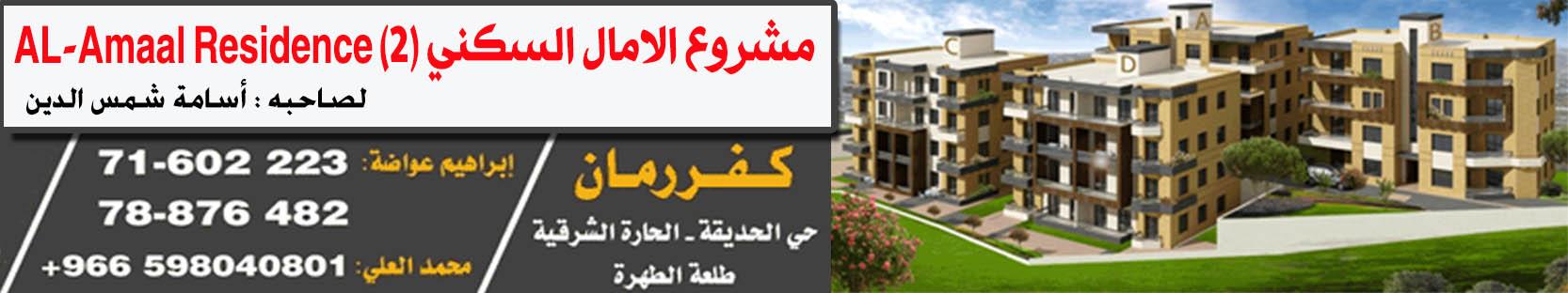 nabatieh.org/news.php?go=fullnews&newsid=10360
