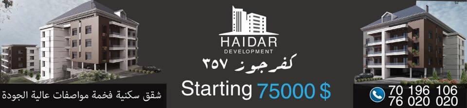 nabatieh.org/news.php?go=fullnews&newsid=14160
