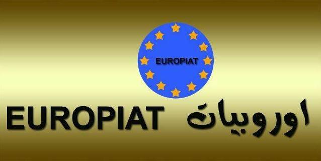 nabatieh.org/news.php?go=fullnews&newsid=7986