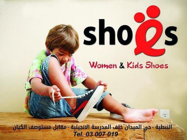 nabatieh.org/news.php?go=fullnews&newsid=11726