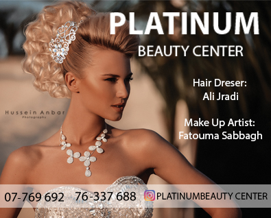 www.facebook.com/Platinum-beauty-center-354987834599048/?ref=br_rs