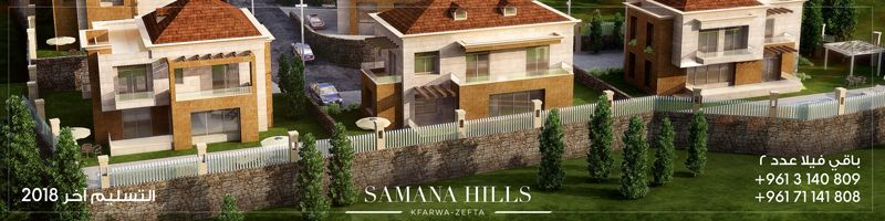 www.facebook.com/Samanaforconstruction