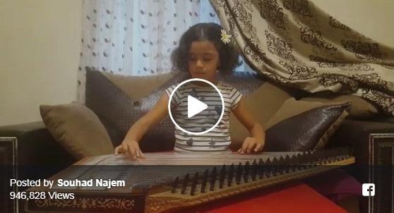 بالفيديو: الطفلة المبدعة «سهاد» (6 سنوات) تعزف ببراعة «انت عمري» على آلة القانون!