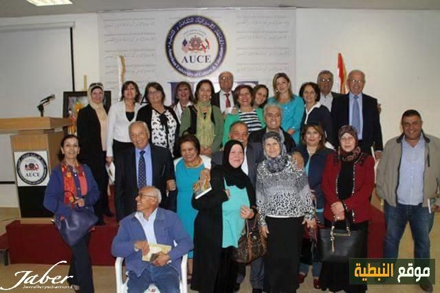 nabatieh.org/news.php?go=fullnews&newsid=9360