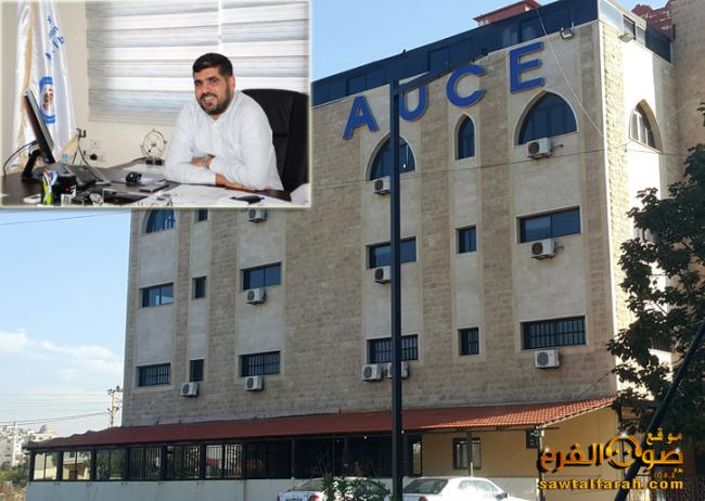 الدكتور هاني حيدورة لصوت الفرح: جامعة AUCE.. تميّز دائم وتطور مستمر