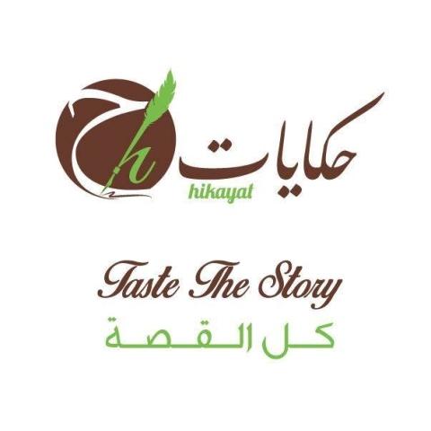 nabatieh.org/news.php?go=fullnews&newsid=12388