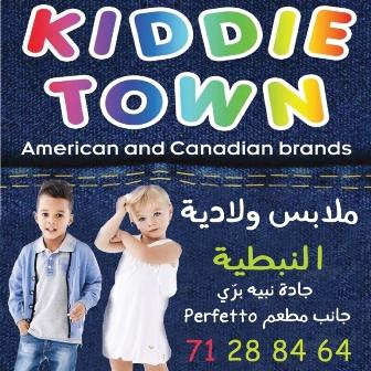 www.facebook.com/Kiddie-town-1802990619936875/?fref=ts
