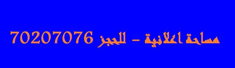 www.nabatieh.org