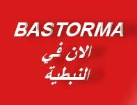 nabatieh.org/news.php?go=fullnews&newsid=7761