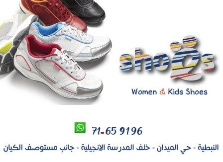 nabatieh.org/news.php?go=fullnews&newsid=14911