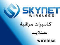 nabatieh.org/news.php?go=fullnews≠wsid=6665