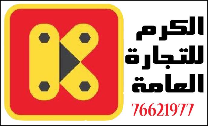 www.facebook.com/al.karam.94