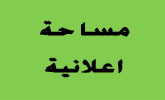 nabatieh.org