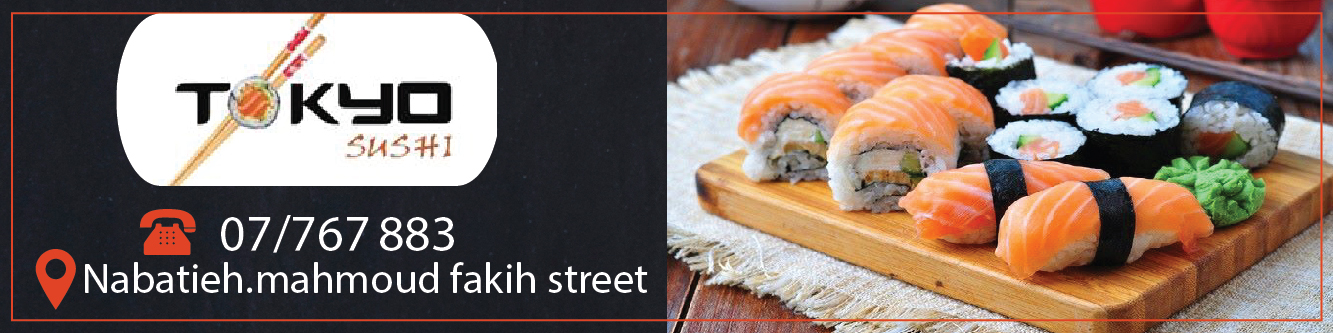 www.facebook.com/Tokyo-Sushi-Nabatieh-760343404159564