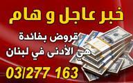 nabatieh.org/news.php?go=fullnews&newsid=7688